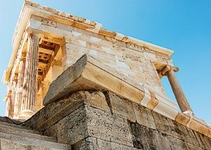 ©2015 B.CARMONA GREECE ATHENES